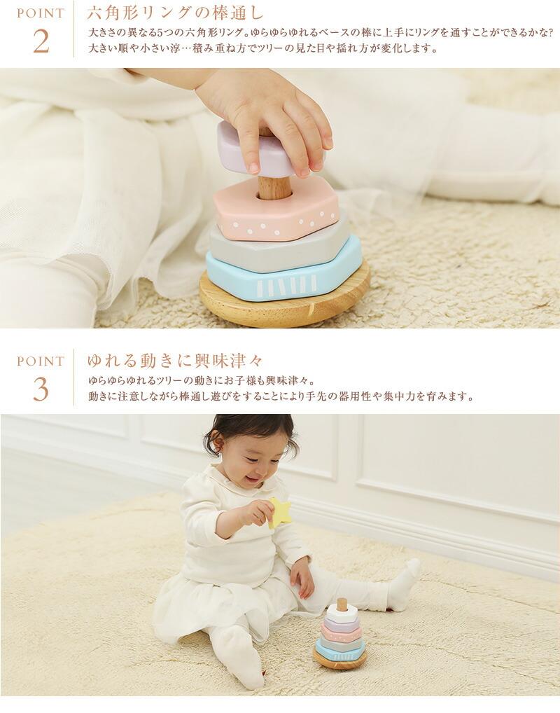 Milky Toy(ミルキートイ) Dreamy Tree(ドリーミーツリー)