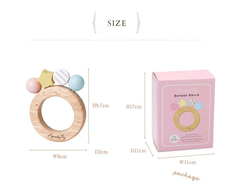 Milky Toy(ミルキートイ) Bonbon Rattle(ボンボンラトル)