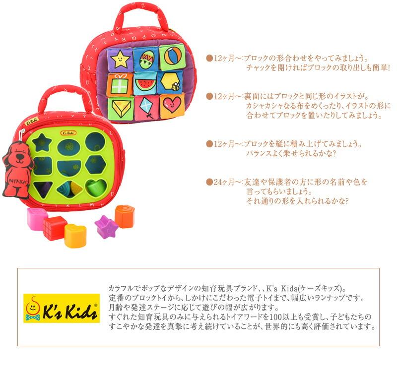 K's Kids ケ—ズキッズ パトリック・シェイプスアブー