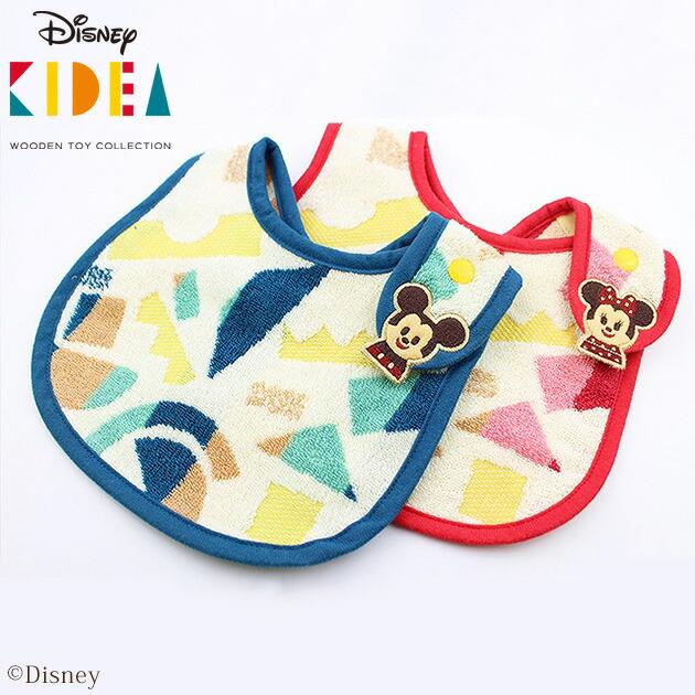 Disney KIDEAタオル アツマル スタイ