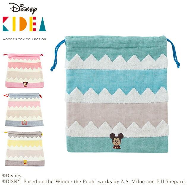 Disney KIDEAタオル ジグザグ 巾着