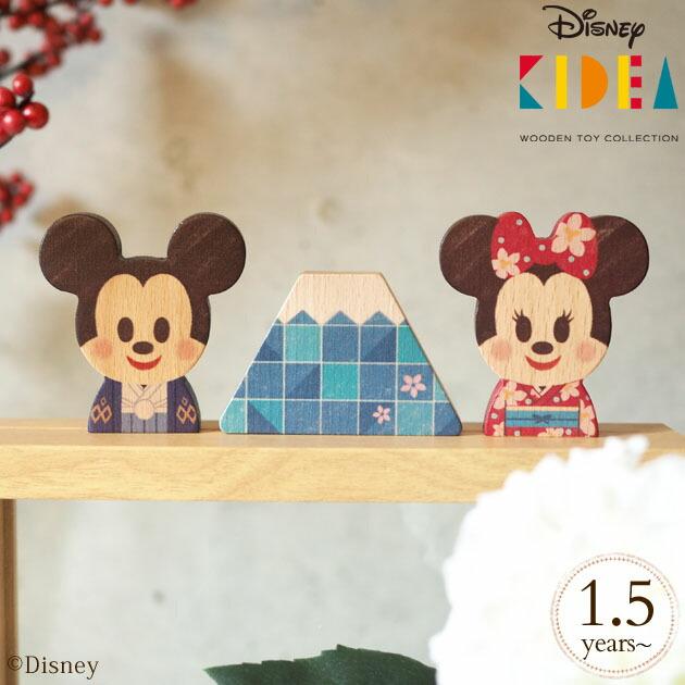 Disney KIDEAJAPAN