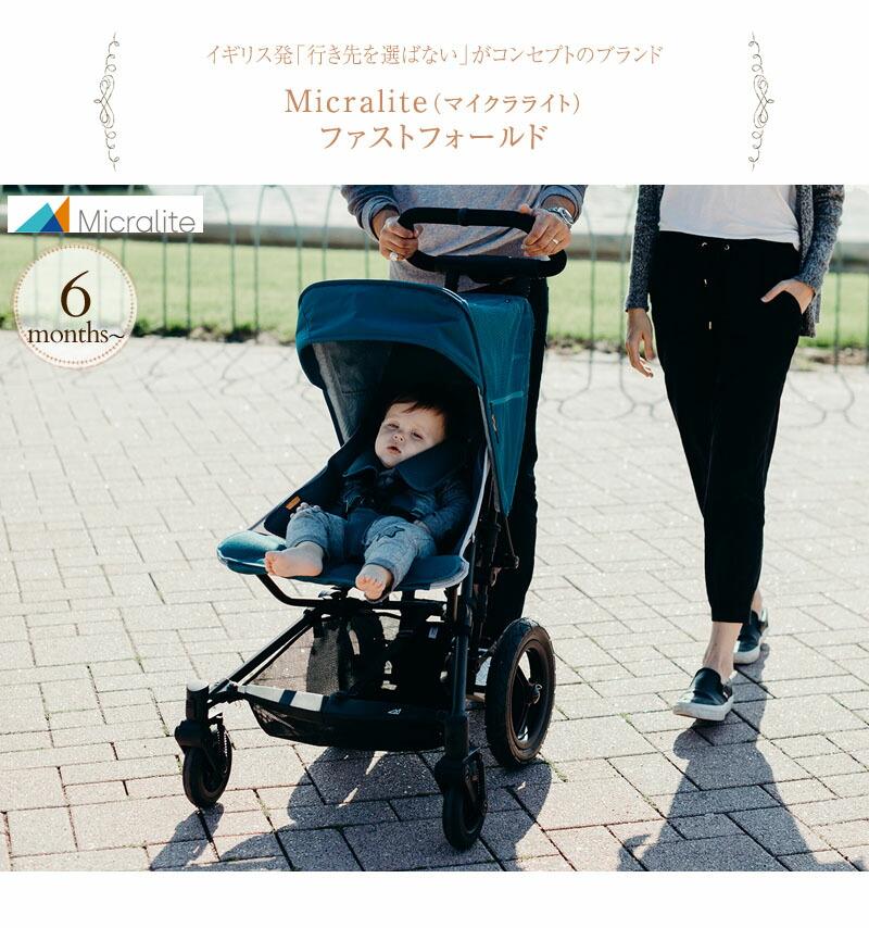 Micralite マイクラライト ファストフォールド WLMTML206BK