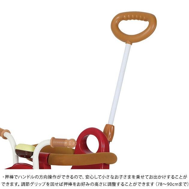 iimo(イーモ) tricycle #01 1061  三輪車 子ども