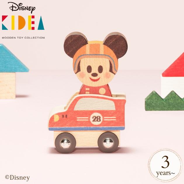 Disney|KIDEA VEHICLE/ミッキーマウス