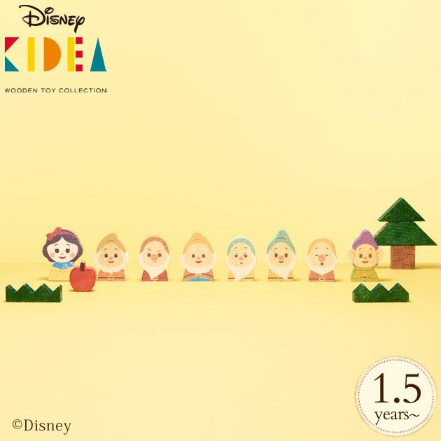 Disney|KIDEA&BLOCK/白雪姫