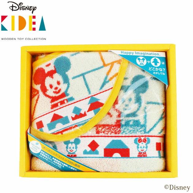 Disney|KIDEAタオル サガス ギフトセット WT・スタイ