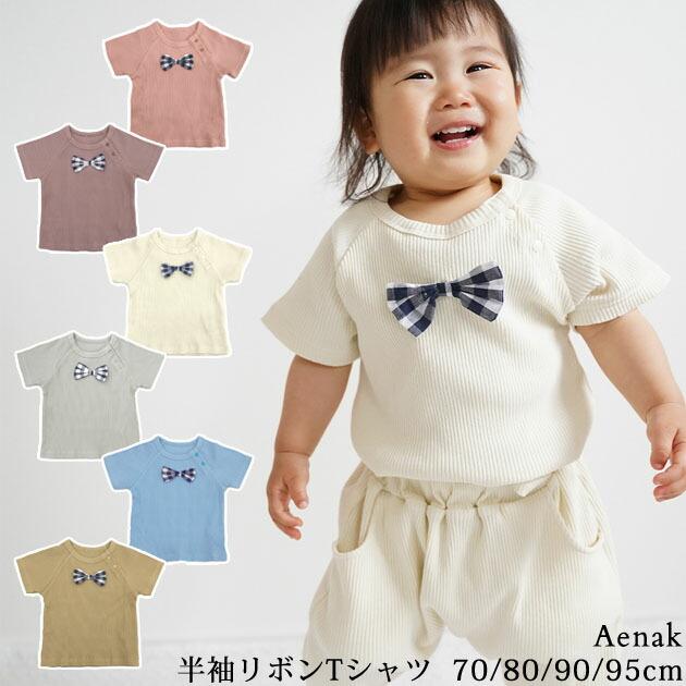 Aenak 半袖リボンTシャツ