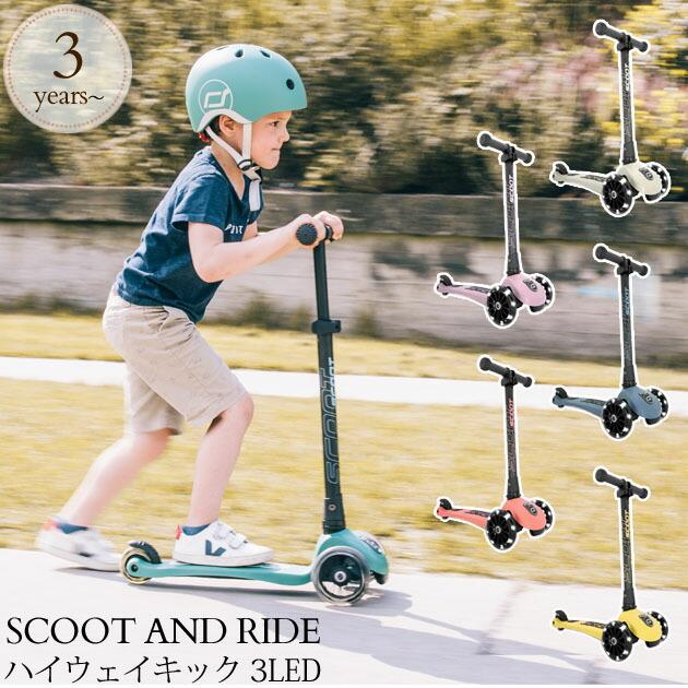 SCOOT AND RIDE スクート アンド ライドハイウェイキック 3LED