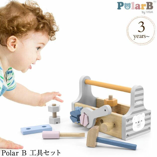 Polar B 工具セット