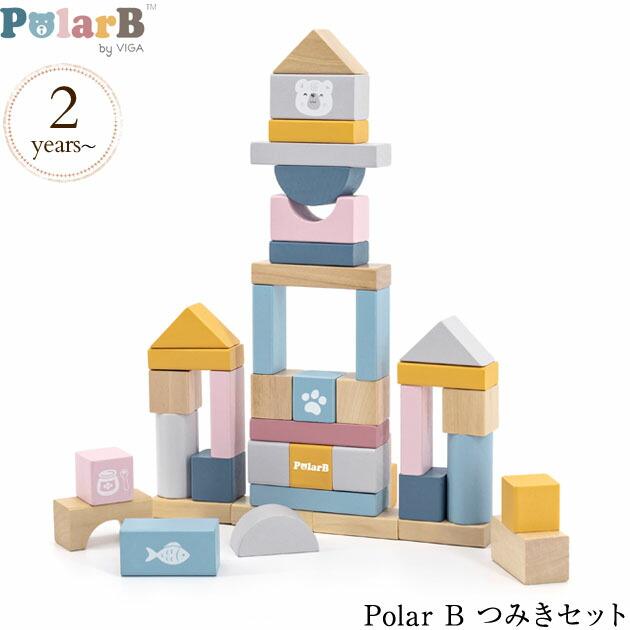 Polar B つみきセット