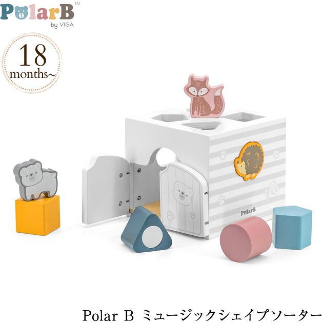 Polar B ミュージックシェイプソーター