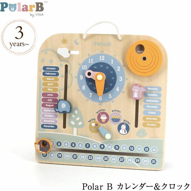 Polar B カレンダー&クロック