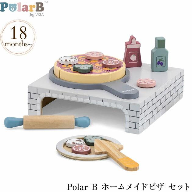 Polar B ホームメイドピザ セット