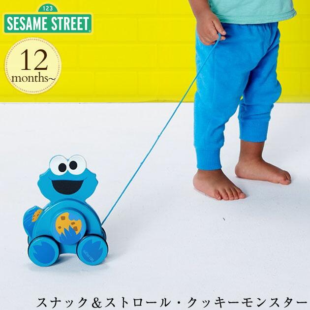 SESAME STREET スナック&ストロール・クッキーモンスター