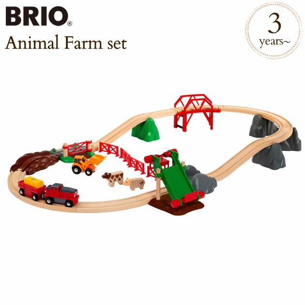 BRIO ブリオアニマルファーム セット