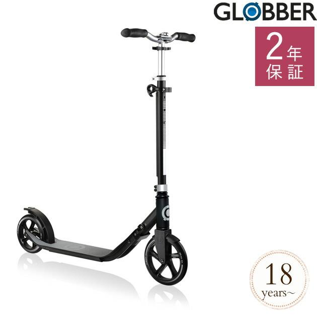 GLOBBER ワンNL205-180 リードグレー