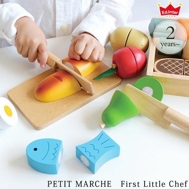 ed.inter エドインターPETIT MARCHE First Little Chef
