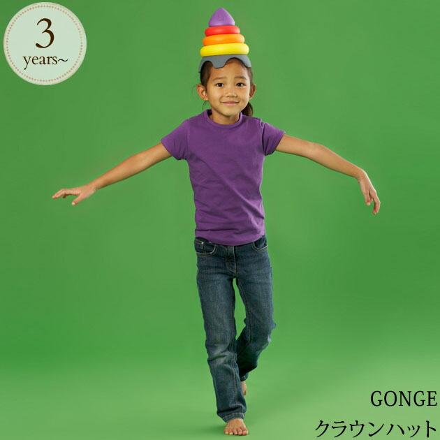 GONGE ゴンジクラウンハット