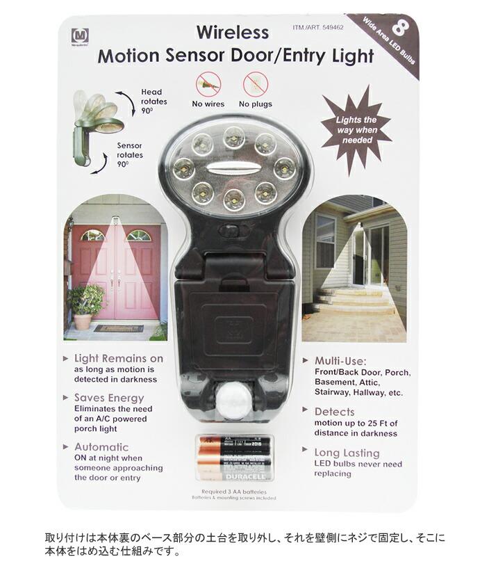 I Marketcoltd Rakuten Global Market Motion Sensor Light