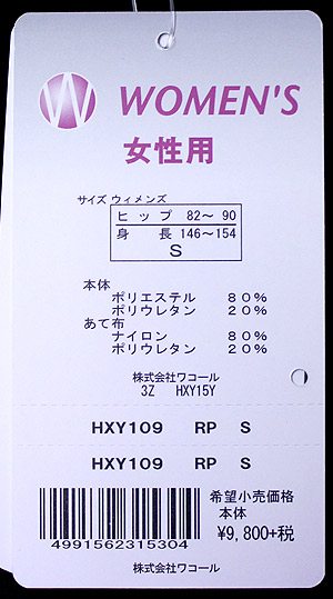 evidence_hxy109.jpg