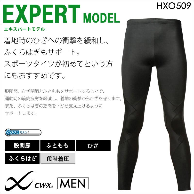 hxo509_17ss_m1.jpg