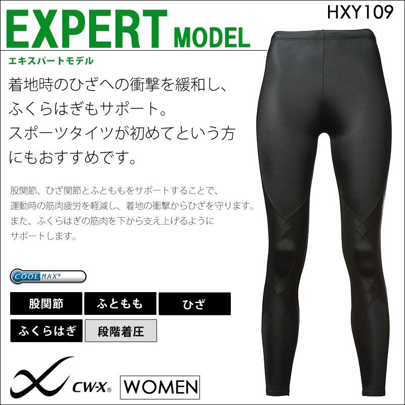 hxy109_17ss_m1.jpg