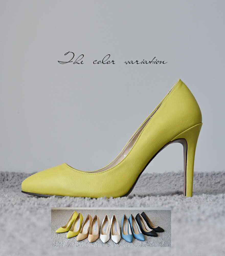 1469702cf28 The pointed toe pumps beauty leg pumps color party wedding ceremony second  party walk that is sharp, and toe high-heeled shoes 9cm pin heel Shin pull  ...