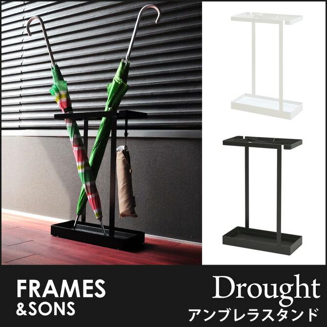 アンブレラスタンド UD02 Drought frames&sons かさ立て …