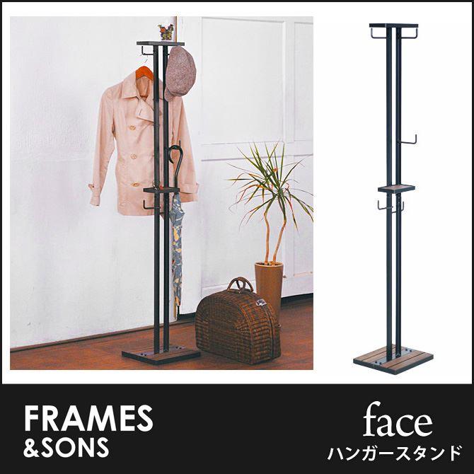 ハンガースタンド DS39 face frames&sons 棚付き ハンガーラ…