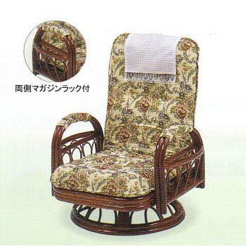 座椅子 RZ-922 ギア回転座椅子座イス ザイス 座いす …
