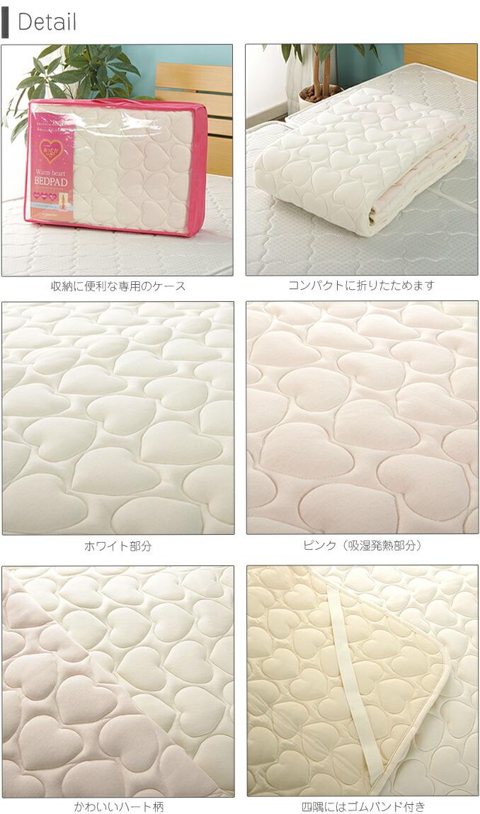 ハートのキルトのベッドパッド