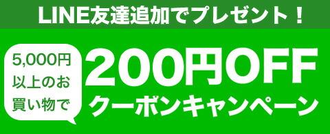 5000200