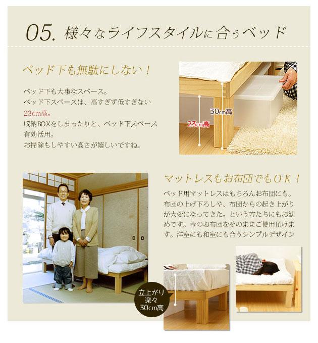 toiro_sunoko04-2.jpg
