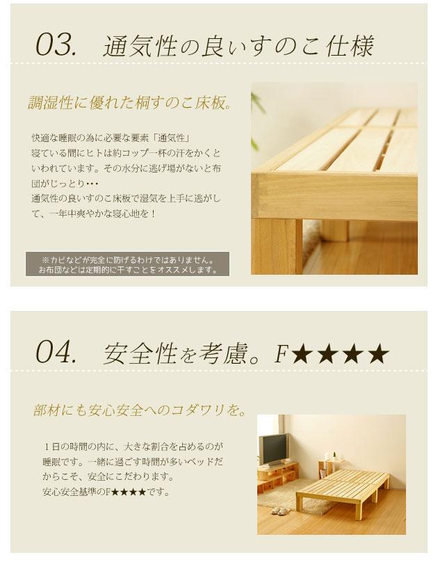 toiro_sunoko04.jpg