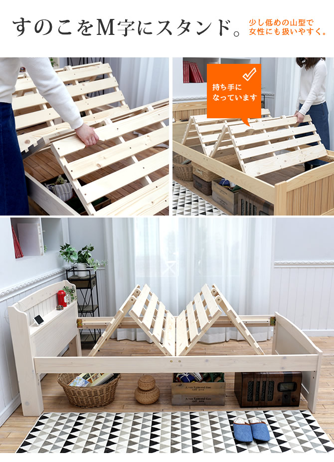 床面高さ3段階調整