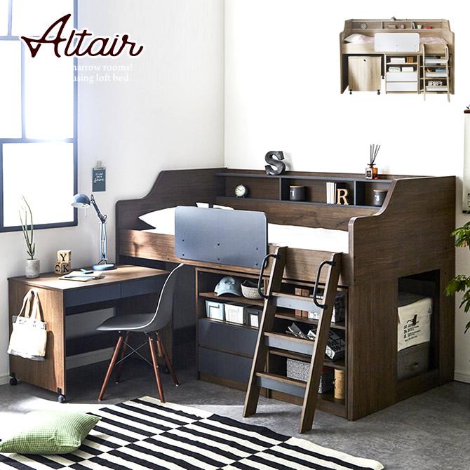 ヘッド&フットボードのカーブデザインがインパクト◎システムベッド ALTAIR(アルタイル)
