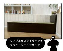 シンプルデザイン収納付き畳ベッド