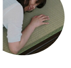 畳で寝ると気持ちいい