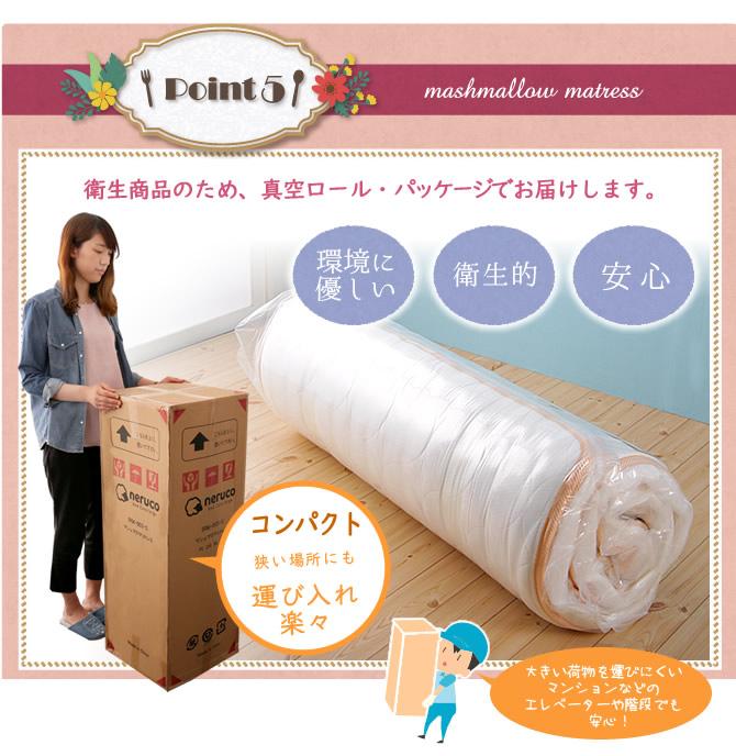 衛生的 ロール式真空梱包でお届け