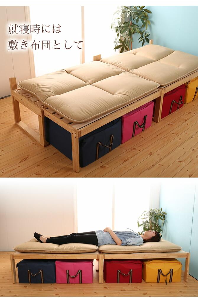府中家具 檜すのこのソファベッド専用敷きふとん