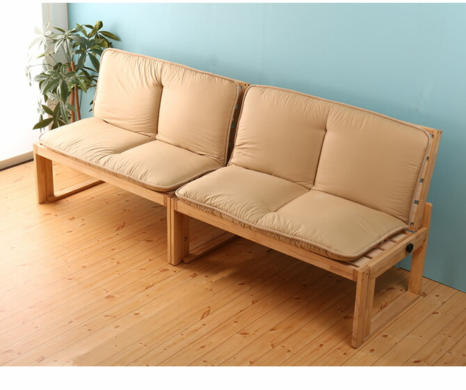 府中家具 檜すのこのソファベッド専用ふとん