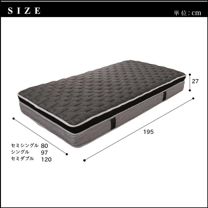 サイズ97×195×25cm
