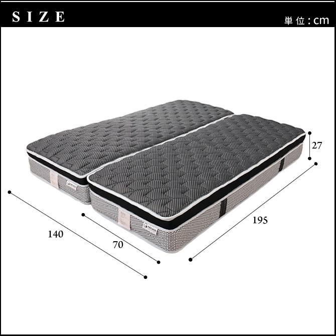 サイズ(70cm×2枚)140×195×25cm