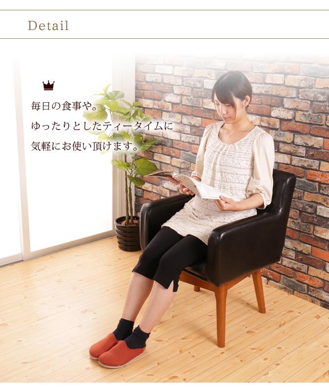 シンプルで飽きのこないチェアデザイン 書斎用の椅子やリビングチェアとしても