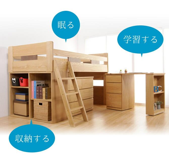 眠る、学ぶ、収納するをお部屋空間有効活用
