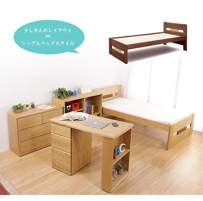 ロフトベッドをシングルベッドとして使用可能