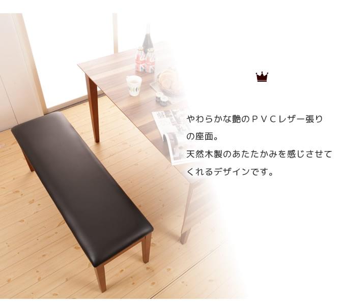 木製 ダイニングチェア