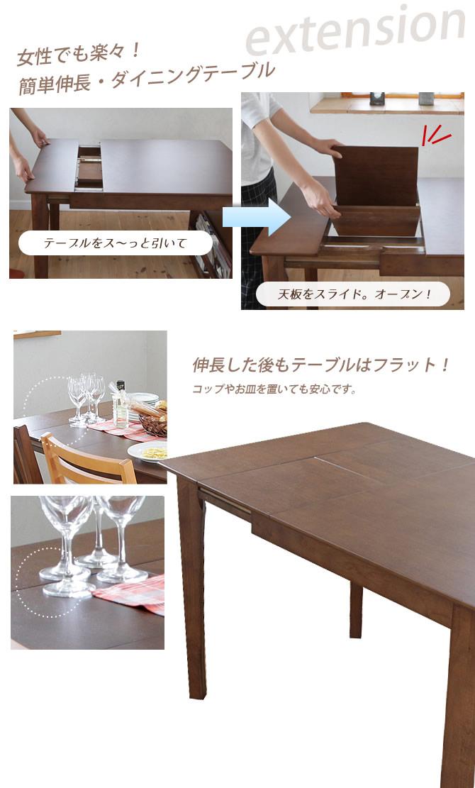 シェルフ付きダイニングテーブル