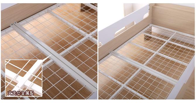 通気性の良いメッシュ床板 金属製で頑丈です